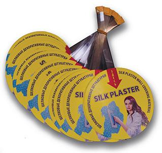Воблеры Silk Plaster